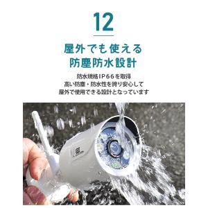 防犯カメラ ワイヤレス 屋外 監視カメラ ネットワークカメラ WiFi|secu|15