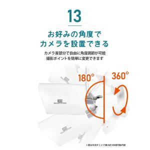 防犯カメラ ワイヤレス 屋外 監視カメラ ネットワークカメラ WiFi|secu|16