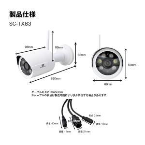 防犯カメラ ワイヤレス 屋外 監視カメラ ネットワークカメラ WiFi|secu|18