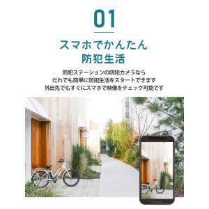 防犯カメラ ワイヤレス 屋外 監視カメラ ネットワークカメラ WiFi|secu|03