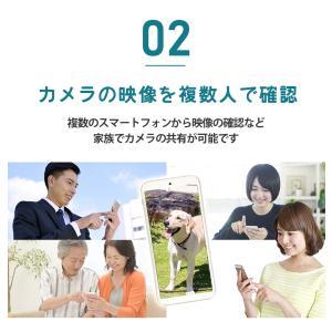 防犯カメラ ワイヤレス 屋外 監視カメラ ネットワークカメラ WiFi|secu|04