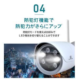 防犯カメラ ワイヤレス 屋外 監視カメラ ネットワークカメラ WiFi|secu|06