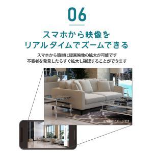 防犯カメラ ワイヤレス 屋外 監視カメラ ネットワークカメラ WiFi|secu|09