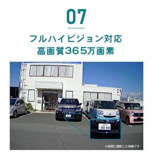 防犯カメラ ワイヤレス 屋外 監視カメラ ネットワークカメラ WiFi|secu|10