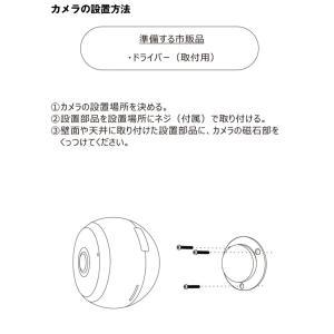 防犯カメラ ネットワークカメラ VR 360° ワイヤレス クラウド|secu|13