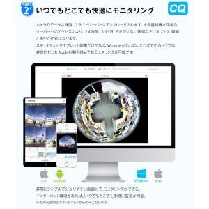 防犯カメラ ネットワークカメラ VR 360° ワイヤレス クラウド|secu|05