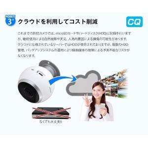 防犯カメラ ネットワークカメラ VR 360° ワイヤレス クラウド|secu|06