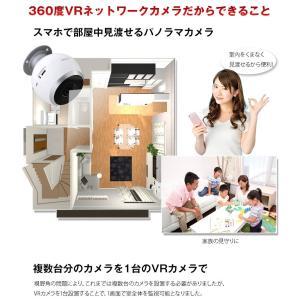 防犯カメラ ネットワークカメラ VR 360° ワイヤレス クラウド|secu|08