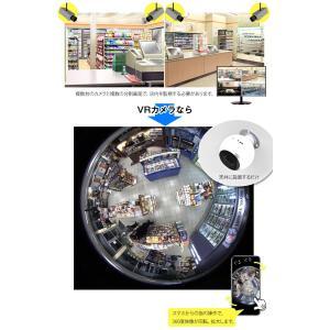 防犯カメラ ネットワークカメラ VR 360° ワイヤレス クラウド|secu|09