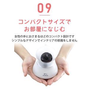防犯カメラ ネットワークカメラ ペットカメラ ワイヤレス クラウド|secu|12