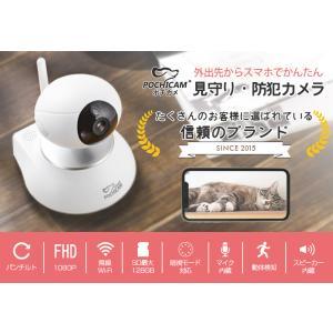 防犯カメラ ネットワークカメラ ペットカメラ ワイヤレス クラウド|secu|04