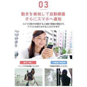 防犯カメラ ネットワークカメラ ペットカメラ ワイヤレス クラウド|secu|07