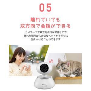 ペットモニター スマホ 見守りカメラ 首振り ポチカメ|secu|08