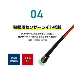 防犯カメラ 録画装置 AHD 最大 8TB 対応|secu|05