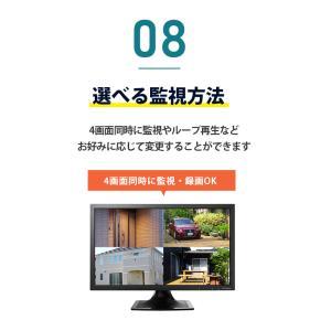 防犯カメラ レコーダー 4ch AHD 最大 8TB HDD|secu|10