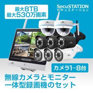 防犯カメラ 屋外 ワイヤレス 家庭用 4台 モニター セット 無線|secu