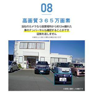 防犯カメラ 屋外 セット 監視カメラ AHD|secu|10