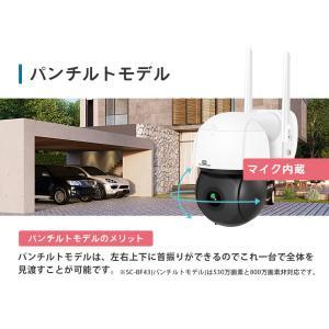 防犯カメラ 屋外 セット 監視カメラ PoE secu 16