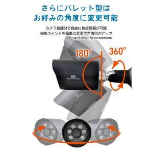 防犯カメラ 屋外 セット 監視カメラ PoE secu 17