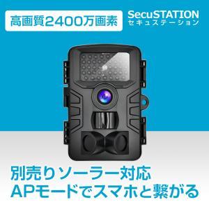 防犯カメラ 屋外 トレイルカメラ 電池式 ソーラー 配線不要 4K|secu