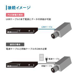 防犯カメラ 録画装置 PoE 最大 8TB 対応|secu|04