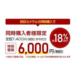 PLCアダプター 高速インターネット 親機 子機 防犯ステーション 防犯カメラ 高速電力通信 200Mbps LAN|secu|03