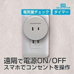 スマートプラグ 無線 wifi 電源タップ スマート コンセント 電源 タイマー