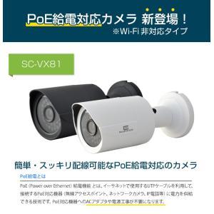 防犯カメラ sdカード録画 屋外 防水 PoE|secu|02