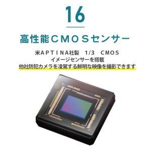 防犯カメラ 屋外 セット AHD 16台|secu|19