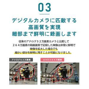 防犯カメラ 屋外 セット AHD 16台|secu|06