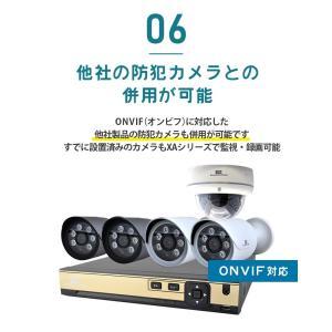 防犯カメラ 屋外 セット AHD 16台|secu|09