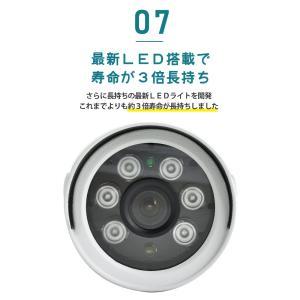 防犯カメラ 屋外 セット AHD 16台|secu|10