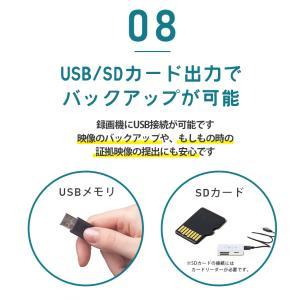 防犯カメラ ネットワークカメラ 用HDD レコーダー 8TB 対応バレット ドーム ボックス SC-XA82 8ch|secu|13