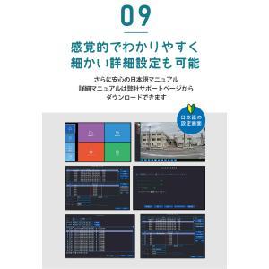 防犯カメラ ネットワークカメラ 用HDD レコーダー 8TB 対応バレット ドーム ボックス SC-XA82 8ch|secu|14