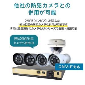 防犯カメラ ネットワークカメラ 用HDD レコーダー 8TB 対応バレット ドーム ボックス SC-XA82 8ch|secu|06