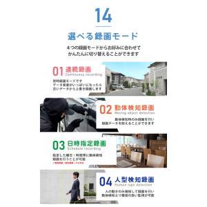 防犯カメラ 屋外 セット AHD 5から8台|secu|19