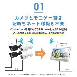 防犯カメラ 屋外 セット AHD 5から8台|secu|06