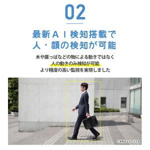 防犯カメラ 屋外 セット AHD 5から8台|secu|07