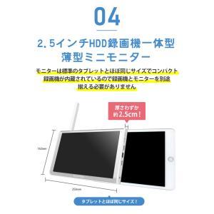 防犯カメラ 屋外 セット AHD 5から8台|secu|09