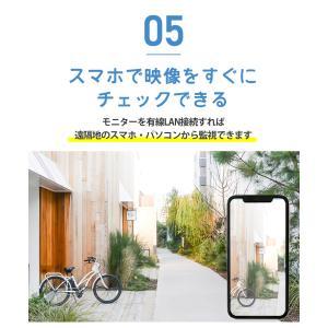 防犯カメラ 屋外 セット AHD 5から8台|secu|10