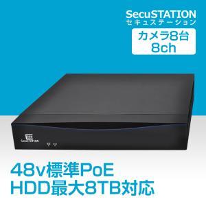 防犯カメラ レコーダー 8ch 録画機 PoE 最大 8TB|secu