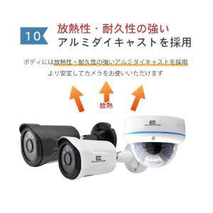 防犯カメラ 屋外 セット PoE 5台 から 8台|secu|16