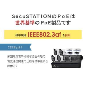 防犯カメラ 屋外 セット PoE 5台 から 8台|secu|03