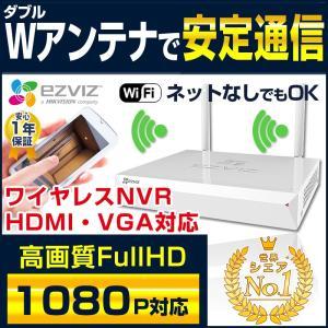 録画装置 ワイヤレス ダブルアンテナ ハードディスク HDD録画 最大8TB フルハイビジョン 10...
