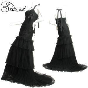 ロングドレスロングトレーン有りゴージャスフリル裾引きずるタイプシフォン姫リボン結婚式お色直しにもブラック黒Seduce seduce
