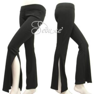 ベルボトムパンツサイド裾スリット入りセクシーパンツダンスにもブラック黒Seduce|seduce