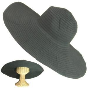 つば15cmブラックつば広ハット大きなつばでエレガントマダムブレードハット女優帽布製ブラック黒色 Seduce|seduce