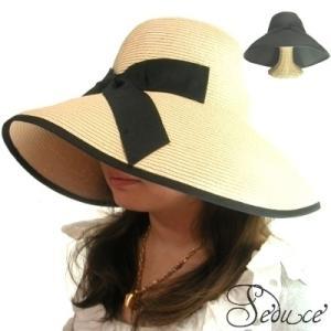 約14cmつば広クロシェハットレトロ清楚なリボン付帽子女優帽日焼け防止UVベージュ×ブラックリボン/ブラック×ブラックリボンSeduce|seduce