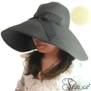 つば約18cmつば広クロシェハット大きなリボンでとてもエレガントで上品なお帽子ベージュ×ブラックリボン・ブラック×ブラックリボンSeduce|seduce