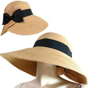 つば広帽子つば大女優帽カントリーバックリボン付き頭周り大きさ調節可能少し大きめSeduce|seduce
